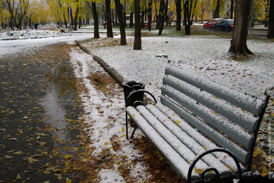 осень, парк, снег