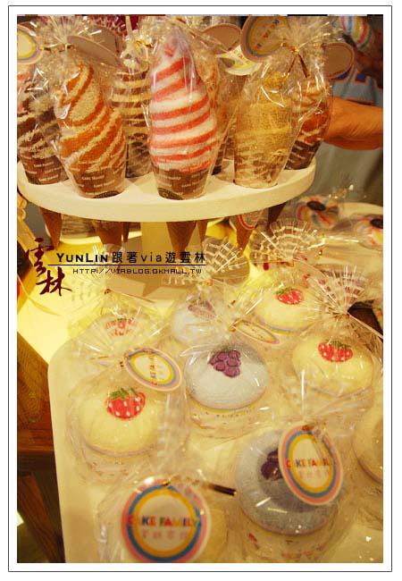 【雲林興隆毛巾工廠】興隆毛巾觀光工廠~毛巾蛋糕10