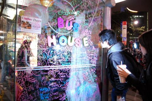Bus House