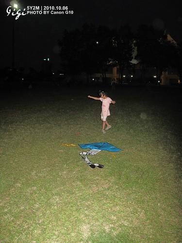 20101006放風箏016-012