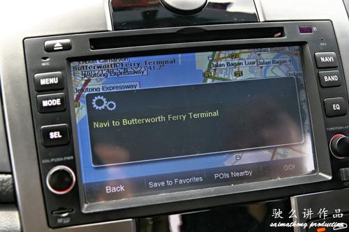 Butterworth Ferry