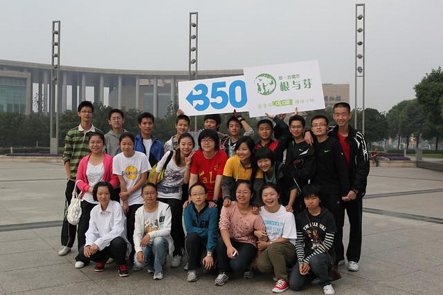 10/10/10 Changzhou, China