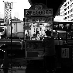 lottery stand (noji-ichi) Tags: bw japan tokyo shinjuku lottery 日本 東京 gr ricoh seller 新宿 familiar grd リコー 宝くじ 顔なじみ