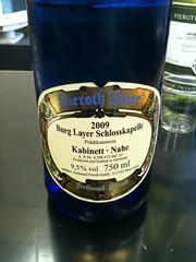ピーロートブルー・カビネット(瓶)