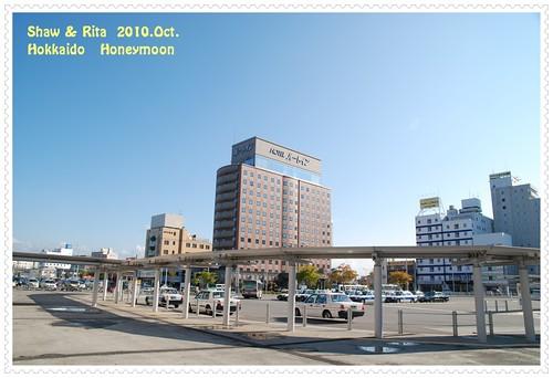 JR函館駅站前廣場