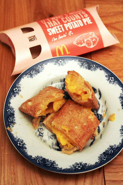 Mc Donald's Sweet Potato Pie - Hong Kong