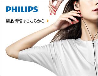 banner_headphone2010AW