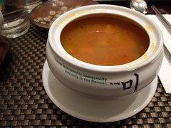 Hot and Sour Soup from Franchia