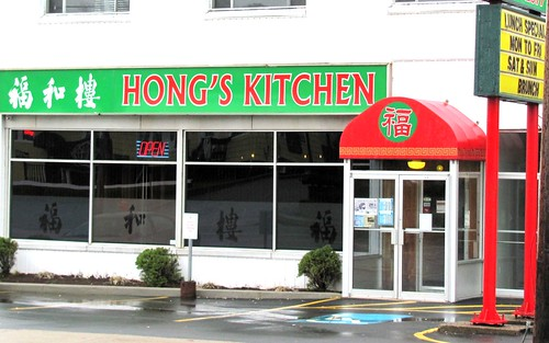 Hong S Kitchen Sackville