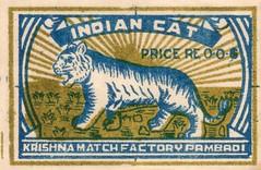 indiaallumettes024