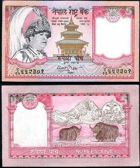 5 Rupií Nepál 2002, P46b