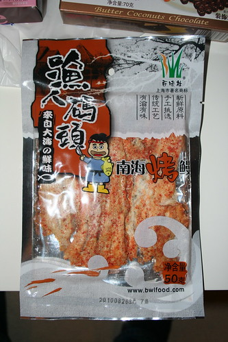 2010-11-14 - Shanghai - Junk Food - 07 - Dried fish packet