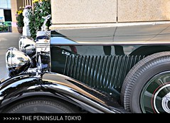 [ Rolls Royce at your service ] The Peninsula Tokyo, Japan (|| UggBoyUggGirl || PHOTO || WORLD || TRAVEL ||) Tags: girls vacation urban holiday hot bus art love japan night train plane wow fun restaurant tokyo ginza shinjuku day skyscrapers space room taxi more trends mountfuji fourseasons mercedesbenz harajuku nippon roppongi hours nihonbashi parkhyatt always suite heights hakone japon grandhyatt santpau moritower tokio sensi hyattregency imperialhotel ebisugardenplace lakeashi irishlove irishpride mandarinorientaltokyo happytravels oldimperialbar irishluck peninsulatokyo tecdays roppongiarena