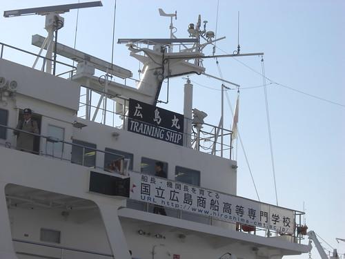 宇品港 日本丸 画像 19