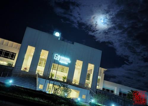 Nottingham Malaysia Campus