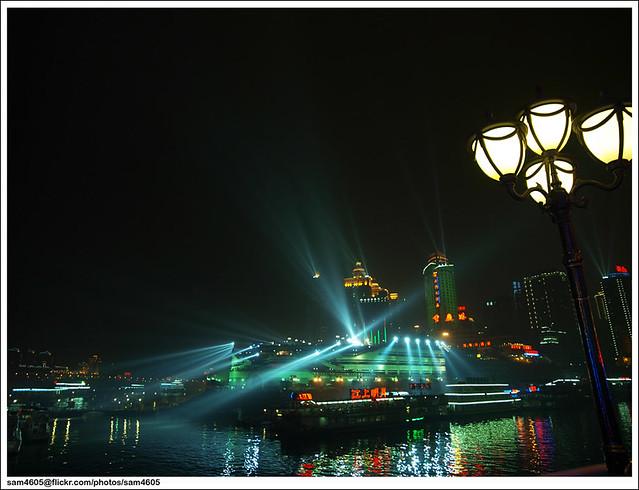 China- Chongqing - Yangtze River Cruise