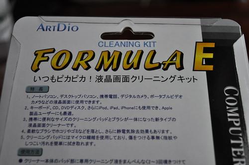 「FOMULA E」CK-1020