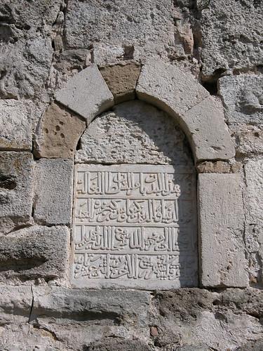 DSCN9935 Sinop, prison, inscription en caractères arabes