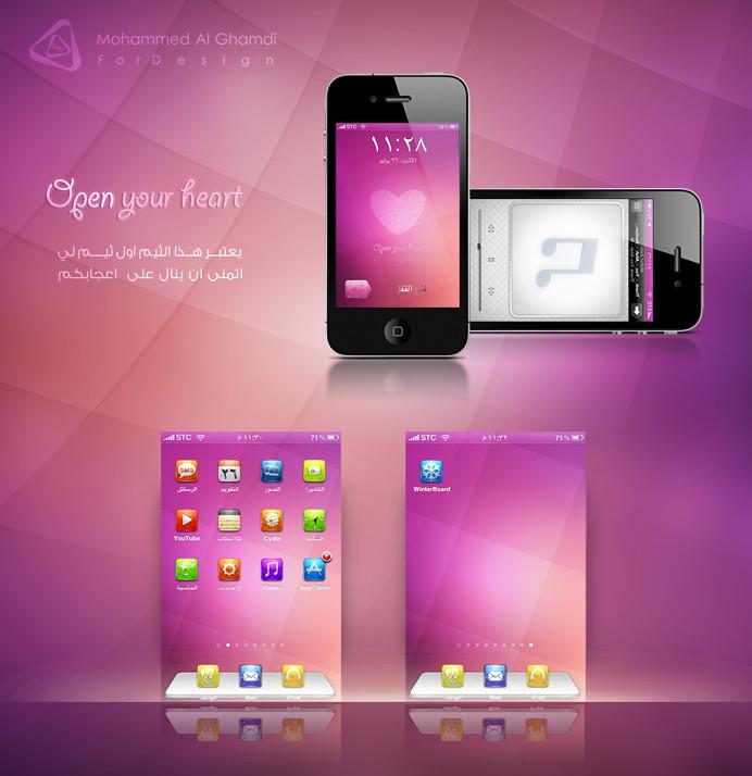 أحدث ثيمات الايفون باللون الوردي الجميل ,, فقط للصبايا ;) 4832521894_874e60e861_b