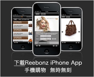 iphone_app_taiwan_launched