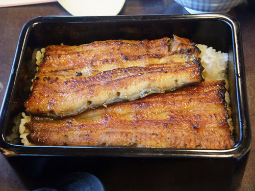 grilled Unagi eel day - the midsummer day of the Ox