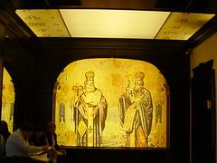 /   (www.tricom-v.com) Tags: public tavan  tricom  clipso opanat      opanatitavani