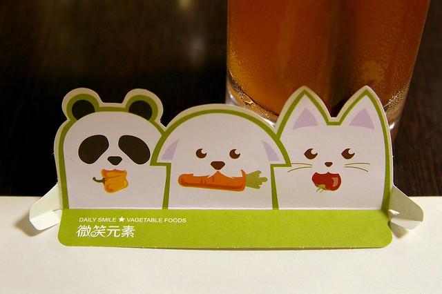 IMGP0648_可愛的小動物~