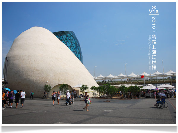 【2010上海世博會】Via帶你玩~浦東A、C片區國家館!12