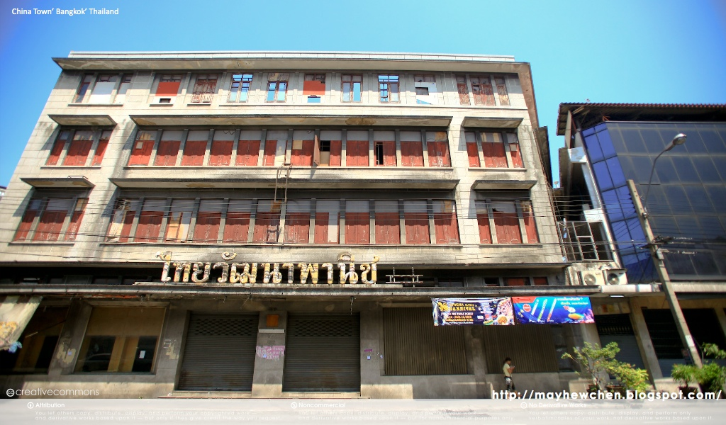 China Town 03