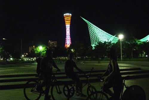 Meriken Park