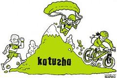 Katusha: běh-paraglide-MTB 18.9.2010