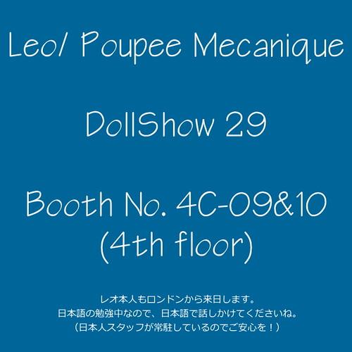 DollShow 29