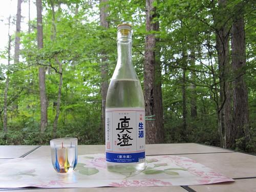 生酒「真澄」 by Poran111
