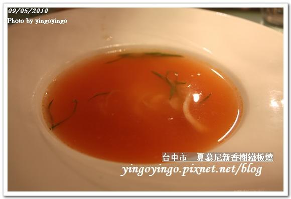 夏慕尼新香謝鐵板燒990905_I4319
