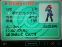 ポケモンBW_トレーナーカード20100624