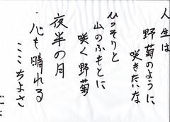 心登 (3)