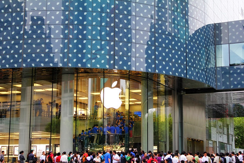 Apple Store @Hong Kong Plaza Opening