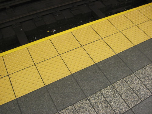 Subway Stripes