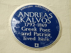 Photo of Andreas Kalvos blue plaque