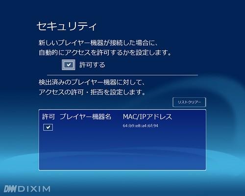 DiXiM Media Server 3 for Media Center TV - …