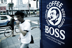 The boss of them all. (Markus Moning) Tags: street boss blue coffee japan logo is all strasse ad machine bleach scene since advertisement canned nippon 1992 them soda yokohama machines blau werbung suntory brand vending bypass automat marke moning szene getränke getränkeautomat bosu markusmoning canoneos50d