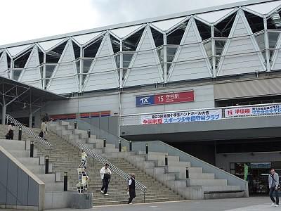 10-10-2moriyaeki