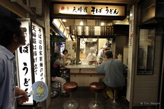 Dan Meade - 1326 - Back Alley Chefs (Dan Meade) Tags: food japan night canon japanese tokyo fan alley asia backalley counter eating roadtrip backpacking chef 7d nippon stools salaryman tyo vendors salarymen manicamerican manicasia noddleshops