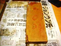 mid age Nakayama03