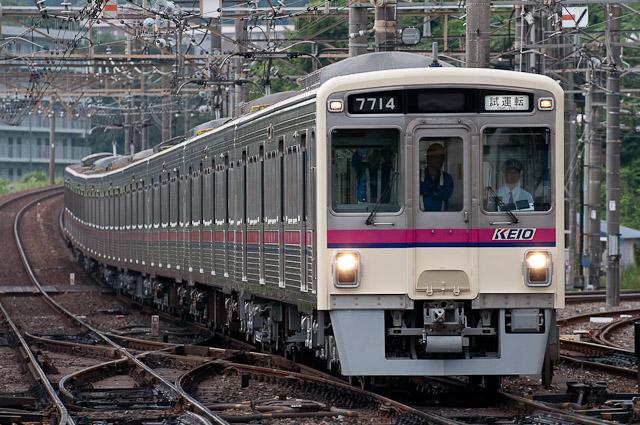 京王電鉄7000系7014F 出場試運転