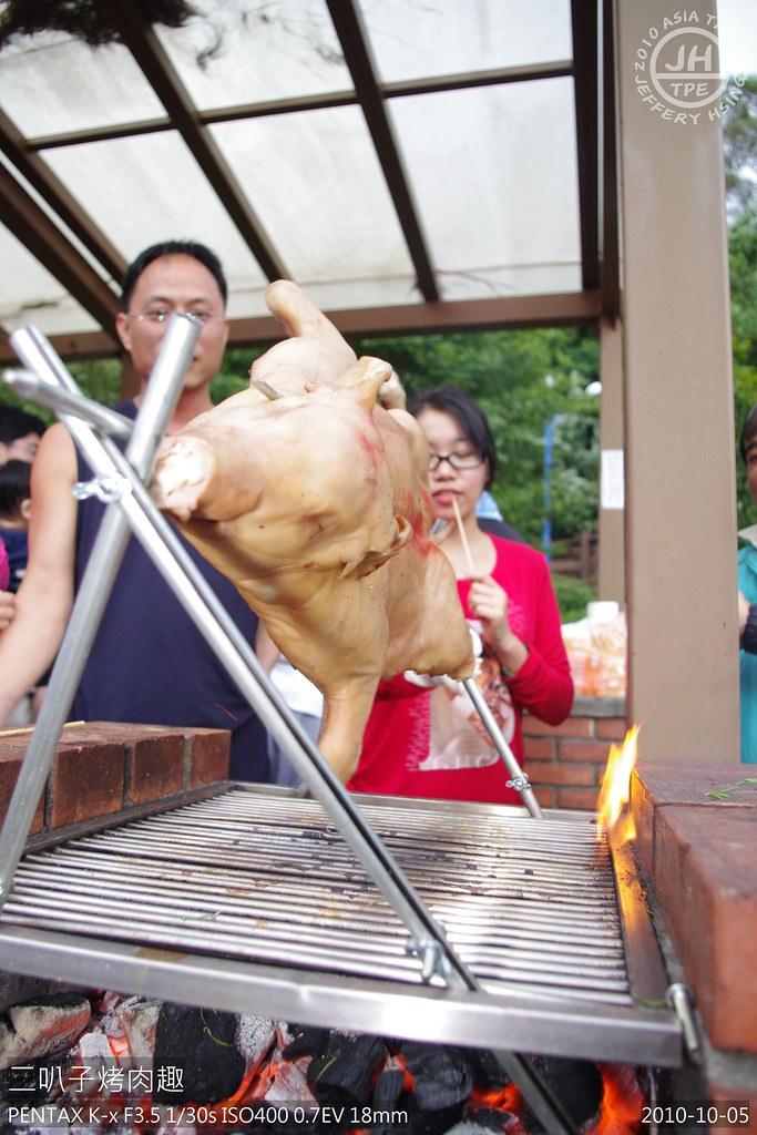 2010_1005新店二叭子烤肉趣
