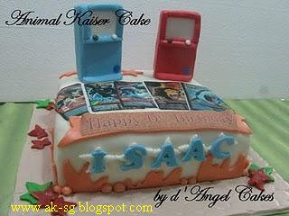 Animal_Kaiser_cake