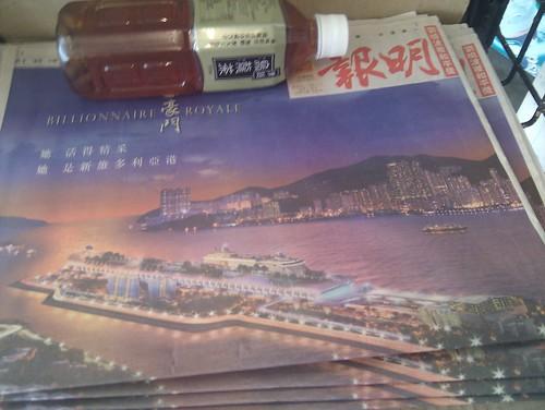 Ming Pao, 2010-10-09 #liuxiaobo