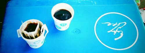 小路營區  咖啡