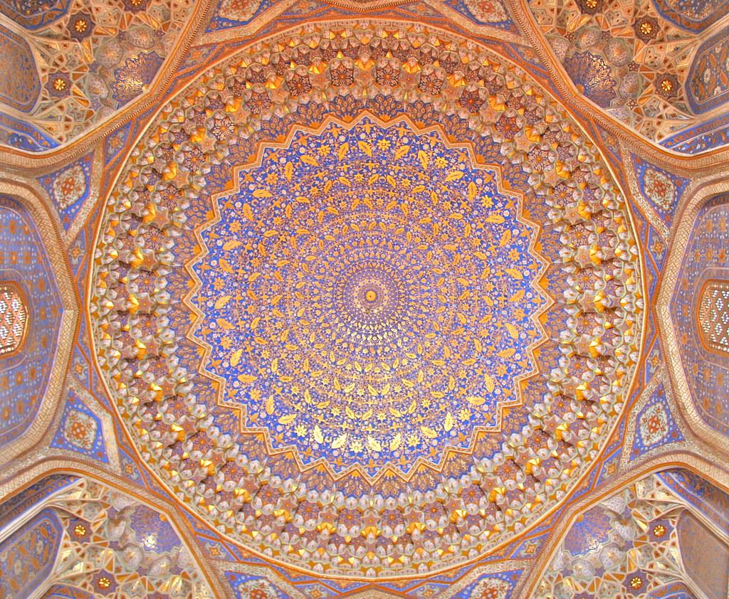 The Illusionary Dome